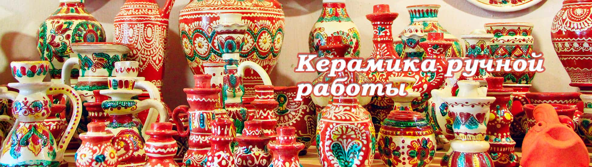Интернет-магазин керамики